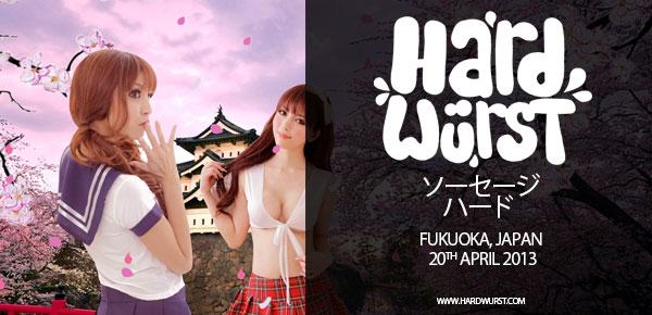 hardwurst_FUKUOKA_post